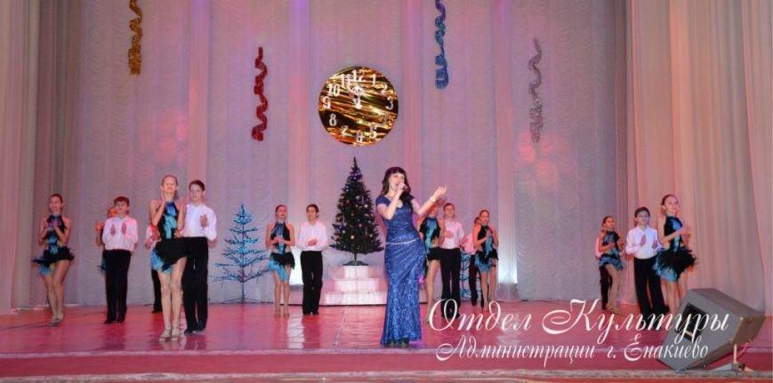 На концерт – всей семьей!, фото-4