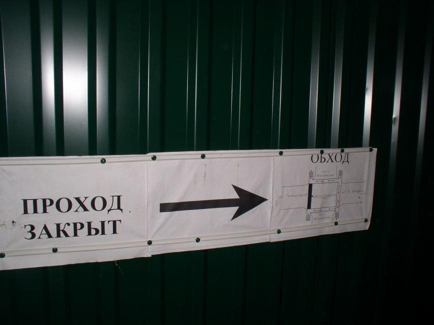 В районе недействующего подземного перехода в Витебске пешеходы нарушают ПДД (фото) - фото 6