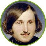 Писатель Гоголь