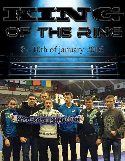 Перші спортивні досягнення 2016 року: хмельничани здобули п'ять медалей на Міжнародному турнірі з боксу (Фото) (фото) - фото 1