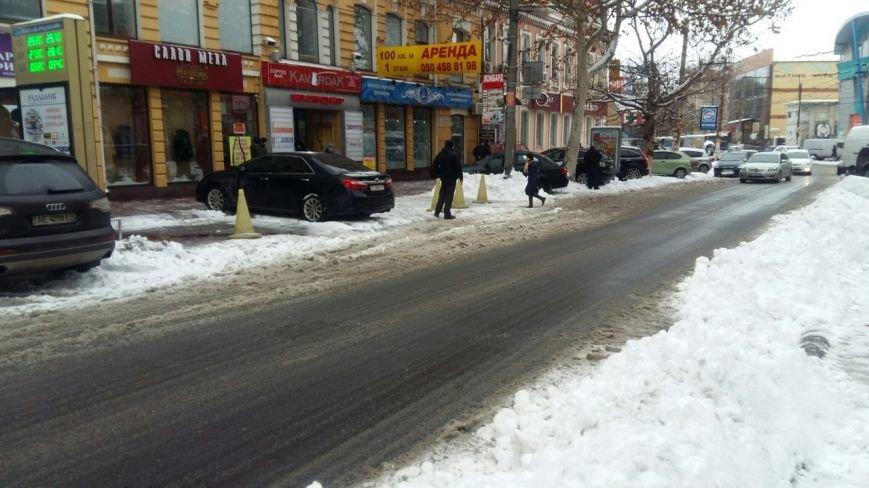 Днепропетровск. Снег. Как город борется со стихией (фото) - фото 12