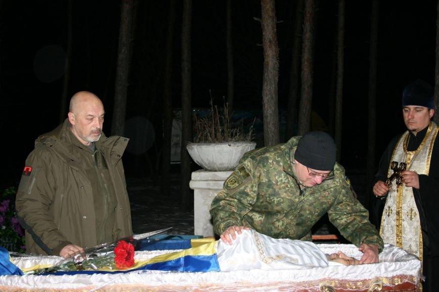 В Северодонецке проводили в последний путь украинского воина (ФОТО), фото-2