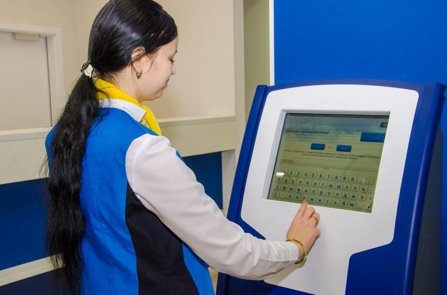 «Паспортным сервисом» воспользовались уже тысяча днепропетровцев (ФОТО) (фото) - фото 4