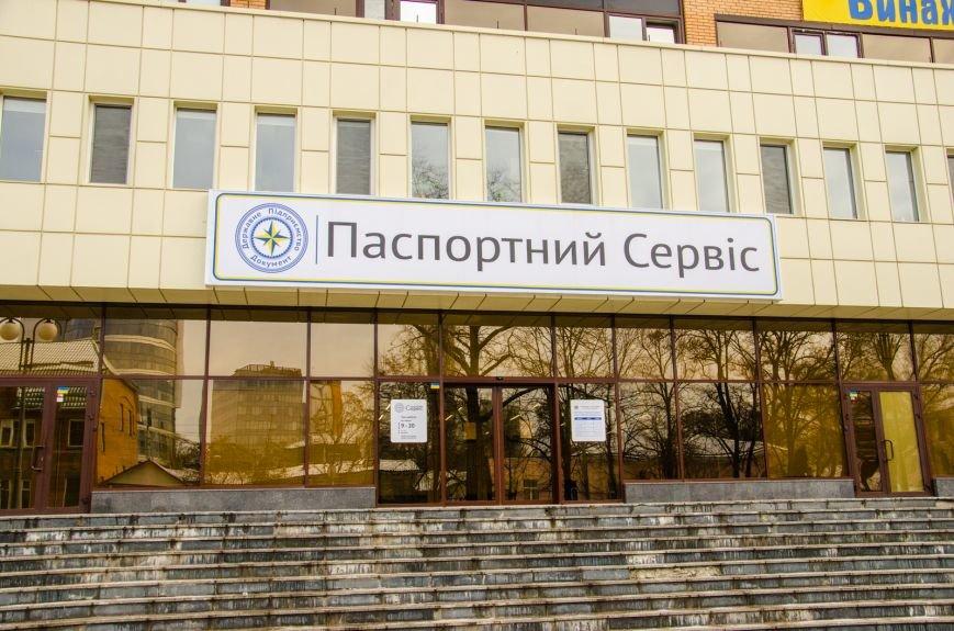 «Паспортным сервисом» воспользовались уже тысяча днепропетровцев (ФОТО) (фото) - фото 2