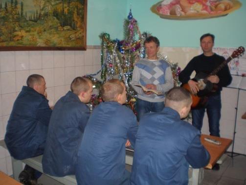 В Артемовском СИЗО отметили Новогодние и Рождественские праздники (фото) - фото 2