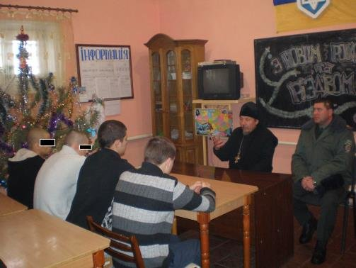 В Артемовском СИЗО отметили Новогодние и Рождественские праздники (фото) - фото 1