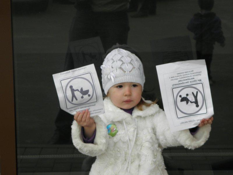 У деяких черкаських магазинах дітей прирівняли… до собак (ФОТО) (фото) - фото 1