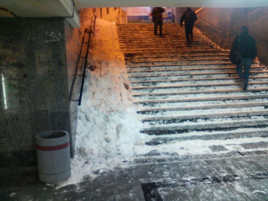 Випробування снігом у Полтаві (ФОТО) (фото) - фото 3