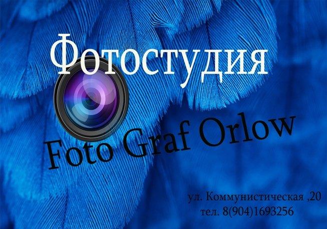 Новый фотоконкурс на сайте, фото-2