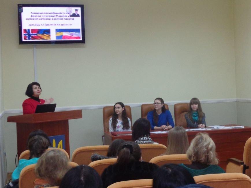 В Красноармейском индустриальном институте рассказали о том, как стать частью студенчества Норвегии и Польши (фото) - фото 2