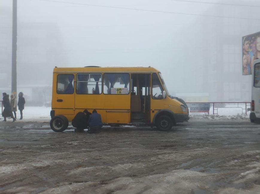 В Кировограде маршрутка потеряла колеса. ФОТО (фото) - фото 1