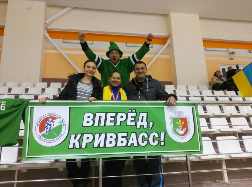 Юные криворожские хоккеисты привезли из Беларуси серебряные медали (ФОТО) (фото) - фото 1