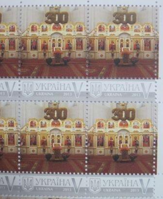 Черниговская церковь попала на почтовые марки (фото) - фото 1
