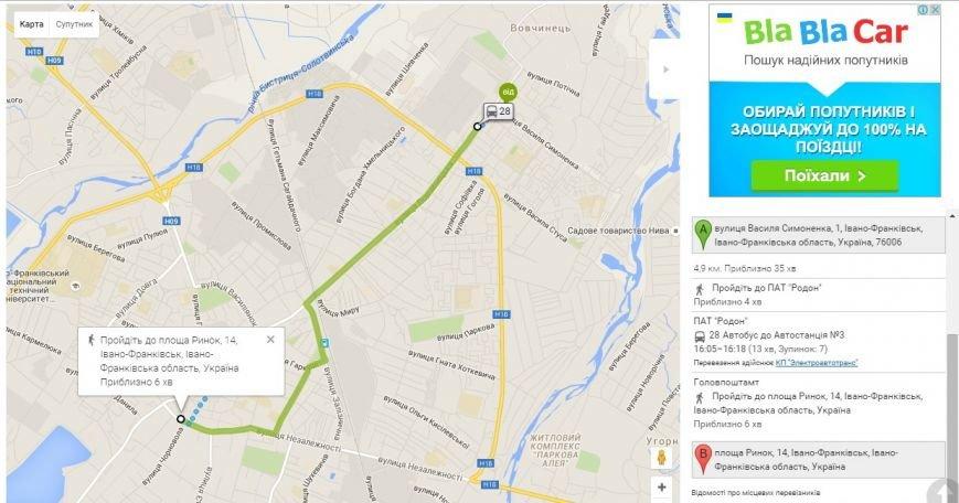 Карта маршрутів громадського транспорту Івано-Франківська доступна на ще одному інтернет-ресурсі (фото) - фото 3