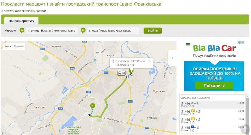 Карта маршрутів громадського транспорту Івано-Франківська доступна на ще одному інтернет-ресурсі (фото) - фото 1