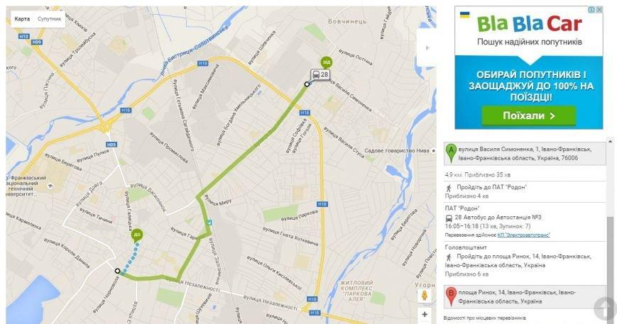 Карта маршрутів громадського транспорту Івано-Франківська доступна на ще одному інтернет-ресурсі (фото) - фото 2