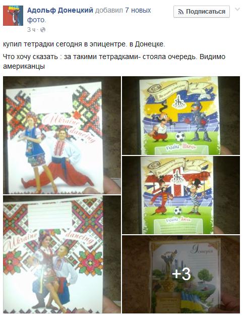 Дух Украины не убит на оккупированных территориях Донбасса, фото-1