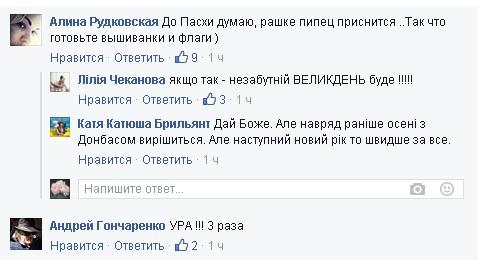 Дух Украины не убит на оккупированных территориях Донбасса, фото-3