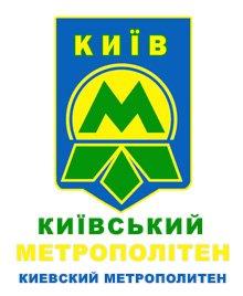 ПриватБанк продовжує випуск пільгових «проїзних» карток для київського метро (фото) - фото 1
