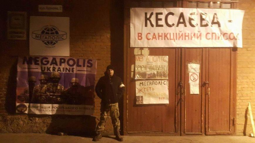"""Як у Львові продовжують блокувати роботу компанії """"Мегаполіс"""" (ФОТО), фото-6"""