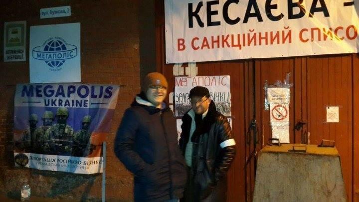 """Як у Львові продовжують блокувати роботу компанії """"Мегаполіс"""" (ФОТО), фото-5"""