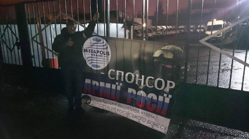 """Як у Львові продовжують блокувати роботу компанії """"Мегаполіс"""" (ФОТО), фото-7"""