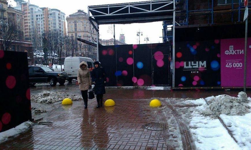 На Крещатике для пешеходов установили желтые полусферы (ФОТОФАКТ), фото-1
