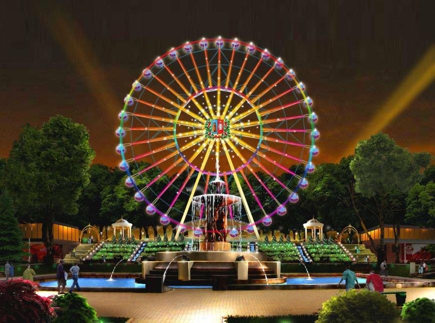 Колесо обозрения высотой 60 метров установят в парке Революции (фото) - фото 1