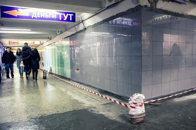 Переход в центре Ростова обзавелся новой плиткой, фото-2