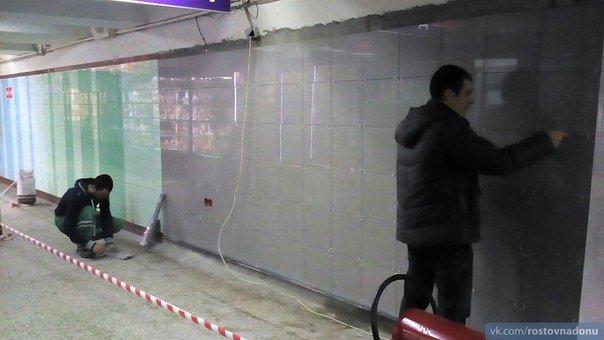 Переход в центре Ростова обзавелся новой плиткой, фото-1