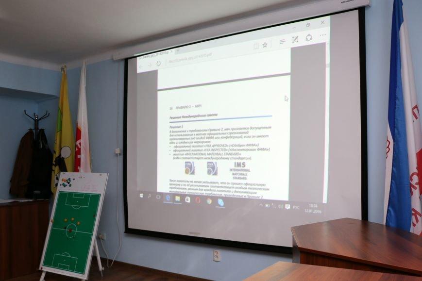 В Симферополе открылась Школа молодого судьи по футболу (ФОТО), фото-3