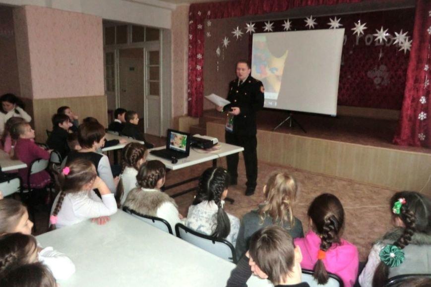 Днепропетровские спасатели провели разъяснительную работу с детьми о запрете выхода на тонкий лед (ФОТО) (фото) - фото 2