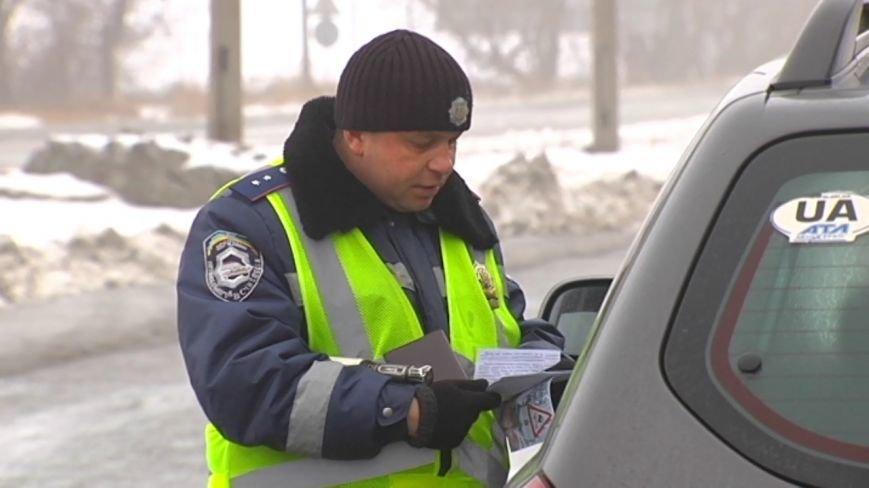 В Днепропетровске полицейские напоминают водителям, что дорога требует ответственности (ФОТО) (фото) - фото 1
