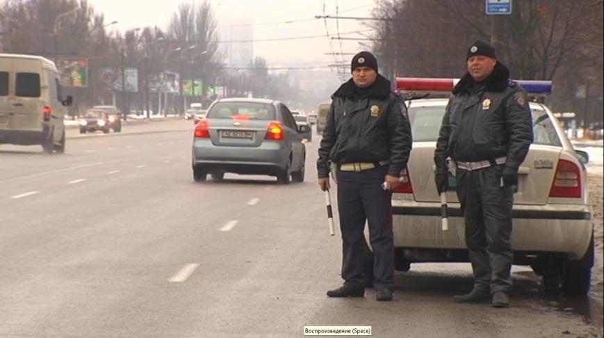 В Днепропетровске полицейские напоминают водителям, что дорога требует ответственности (ФОТО) (фото) - фото 3