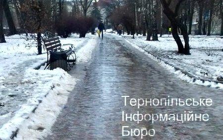 У Тернополі з'явився новий каток (фото) (фото) - фото 1
