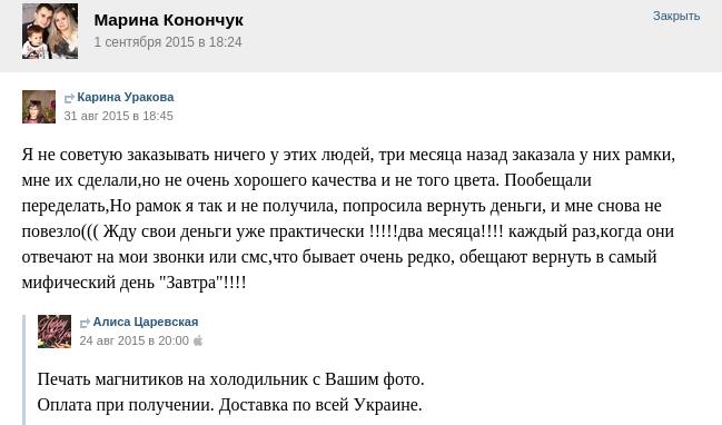Screenshot - 14.01.2016 - 08:55:04