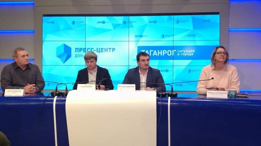 """Депутаты и общественники: """"Таганрог близок к банкротству"""", фото-1"""