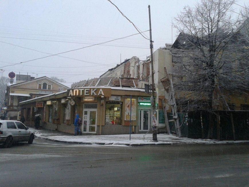 Чорновола (фото) - фото 1