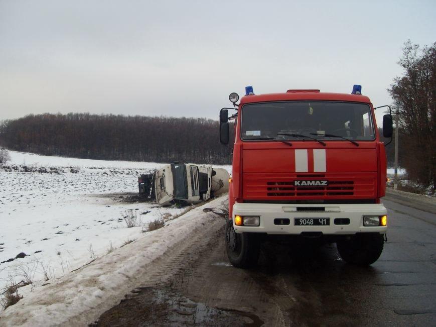 Под Харьковом опрокинулась цистерна с бензином (ФОТО), фото-1