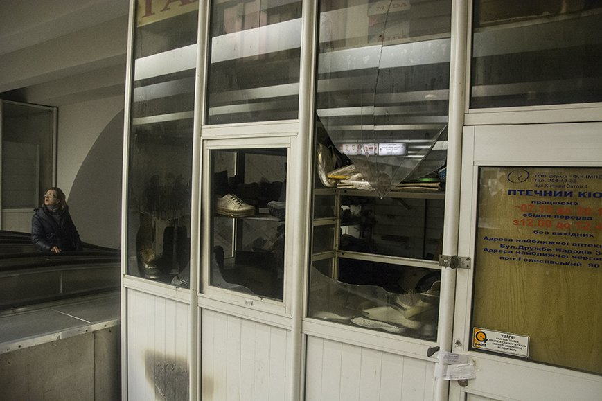 В мэрии назвали причину пожара в метро (ФОТО) (фото) - фото 1