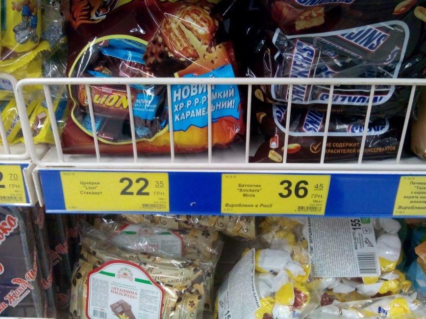 Несмотря на запрет харьковские магазины торгуют российскими товарами (фото) - фото 1
