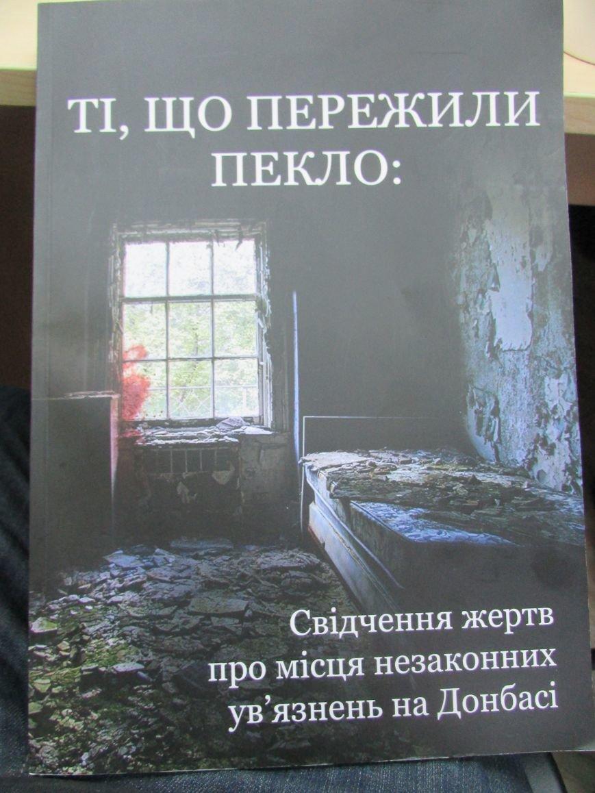 В Северодонецке поделились итогами работы по документированию нарушений прав человека на Донбассе (ФОТО), фото-1