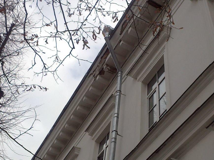 В Полтаві руйнується будівля міської ради (ФОТОФАКТ) (фото) - фото 1