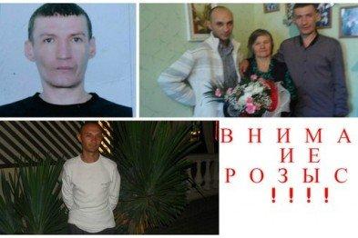 Двое братьев из Таганрога были убиты из-за 10 тысяч рублей, фото-1