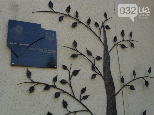 Ми пам'ятаємо: рік тому в зоні АТО загинув Тарас Дорош (ФОТО+ВІДЕО) (фото) - фото 3