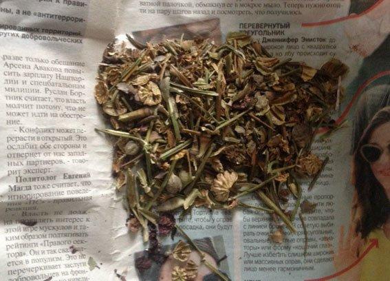 У жителя Кременчугского района нашли 5 кг наркотиков и револьвер (ФОТО) (фото) - фото 1