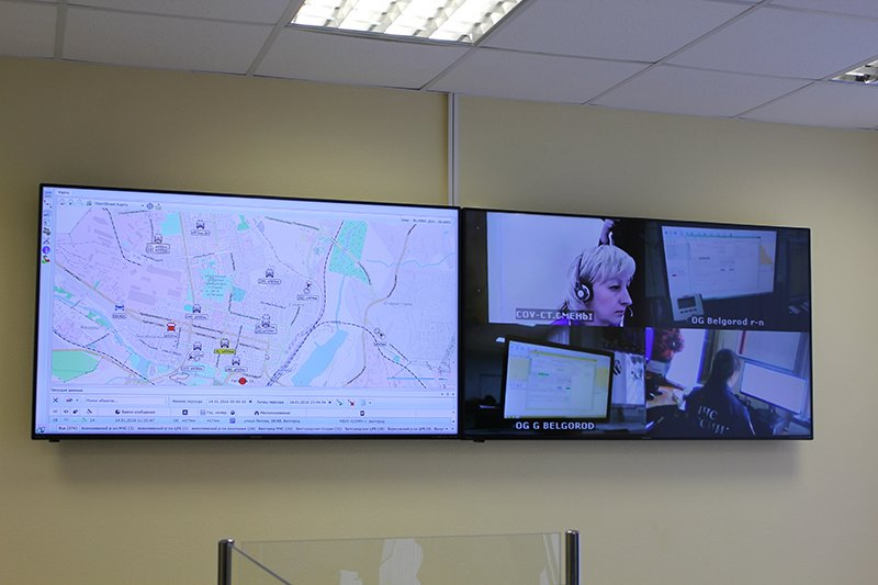 В Белгородском районе открыли Центр обработки вызовов системы «112», фото-2