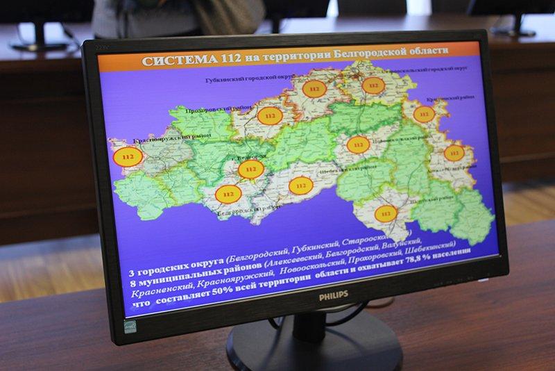 В Белгородском районе открыли Центр обработки вызовов системы «112», фото-4