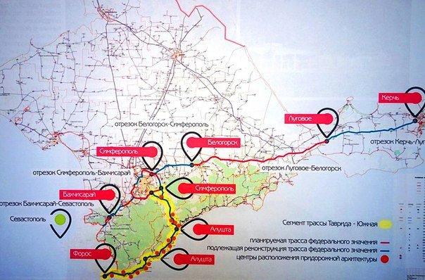 """Весной в Крыму приступят к строительству федеральной скоростной трассы """"Таврида"""" (ФОТО), фото-1"""