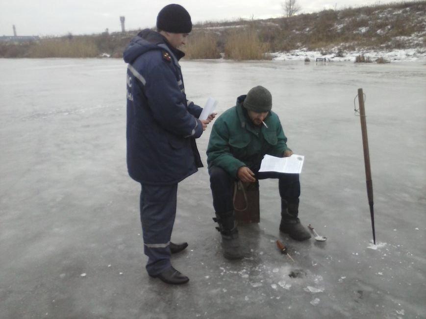 Павлоградские спасатели провели рейд по